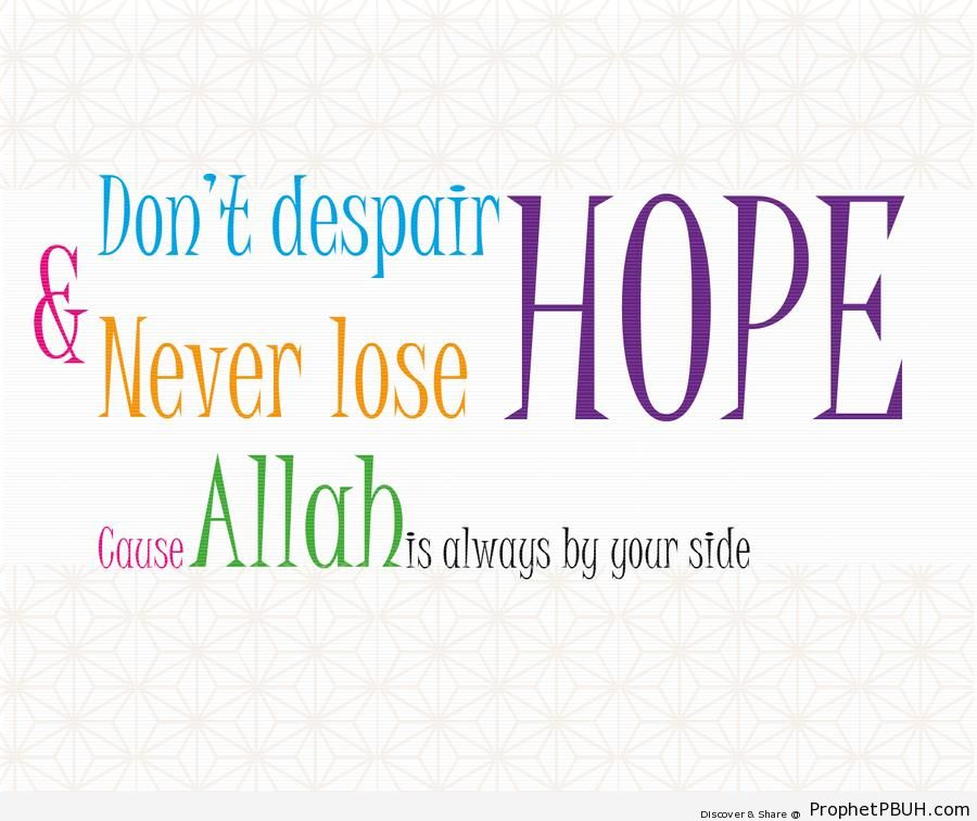 Don-t Despair - Motivational Islamic Quotes and Posters ← Prev Next ...