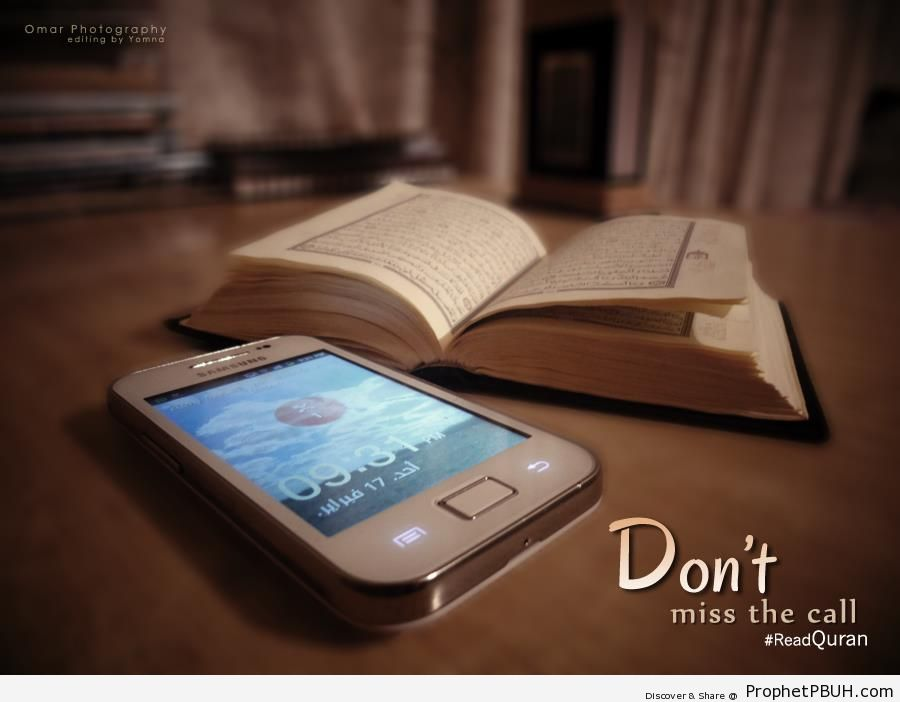 Don-t Miss the Call - Mushaf Photos (Books of Quran)