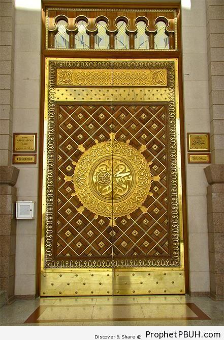 Door at al-Masjid an-Nabawi (Madinah Saudi Arabia) - Al & Door at al-Masjid an-Nabawi (Madinah Saudi Arabia) \u2013 Al-Masjid an ...