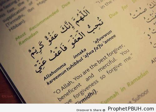 Dua for Forgiveness - Dua