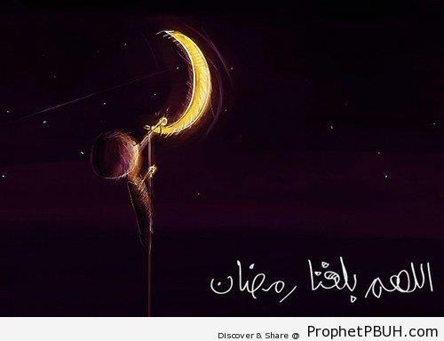 Dua for Ramadan - Drawings