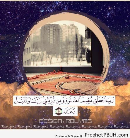 Dua of Prophet Ibrahim (Quran 14-40) - Dua