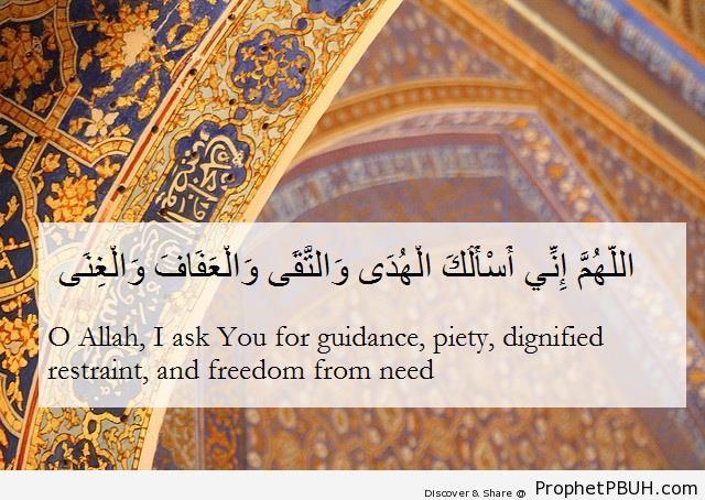 Dua of Prophet Muhammad - Dua