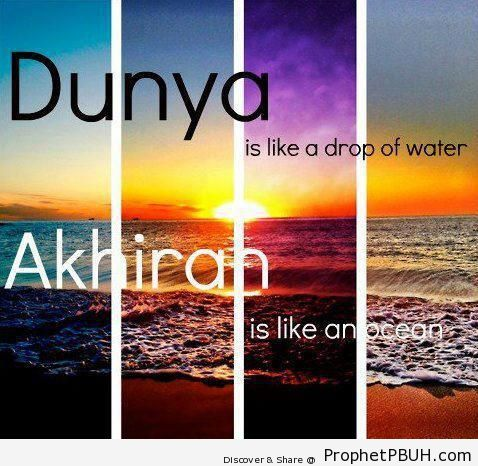 Dunya vs. Akhirah (Beach Sunset Background) - Islamic Quotes About Akhirah (The Hereafter)