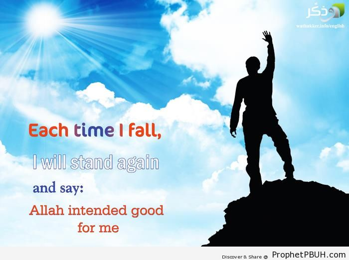 Each Time I Fall - Islamic Quotes About Iman (Faith in Allah)