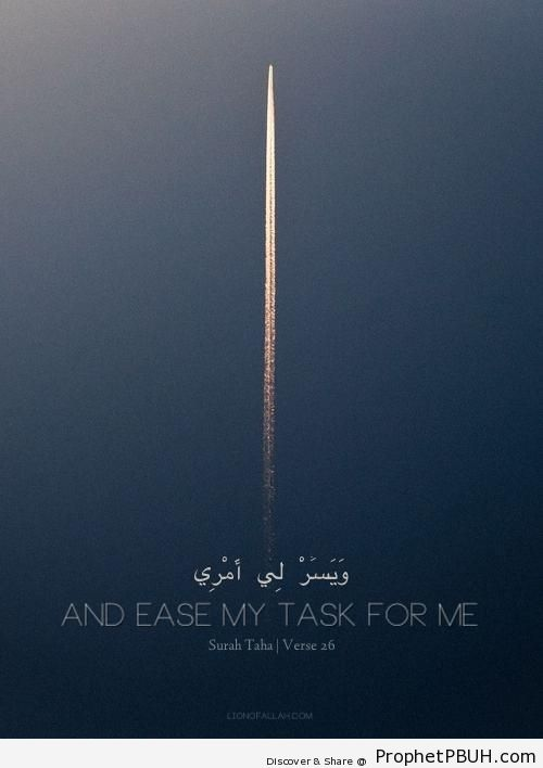 Ease My Task for Me (Prophet Musa Quote in Quran 20-26 on Rocket Fire Trail Photo) - Dua