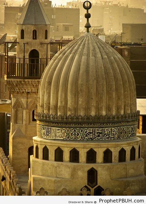Egypt (Islamic Architecture) - Egypt
