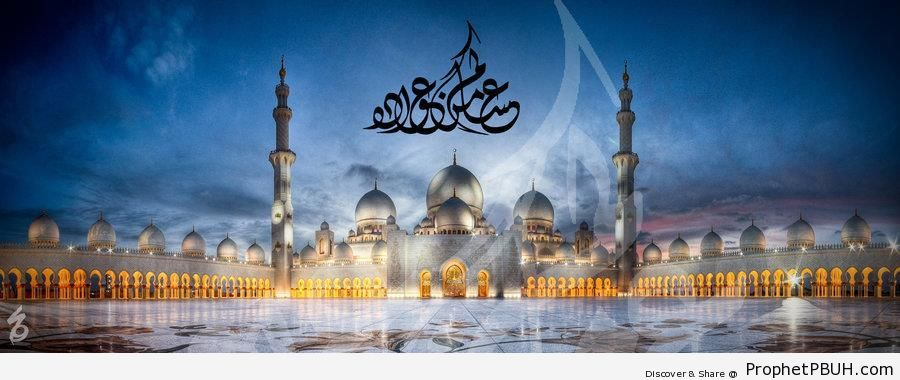 Eid Facebook Cover With Sheikh Zayed Grand Mosque Photo - Abu Dhabi, United Arab Emirates -Picture