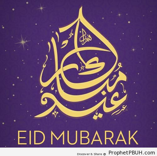 Eid greeting arabic calligraphy with english eid mubarak eid greeting arabic calligraphy with english eid mubarak greeting cards graphics m4hsunfo Images