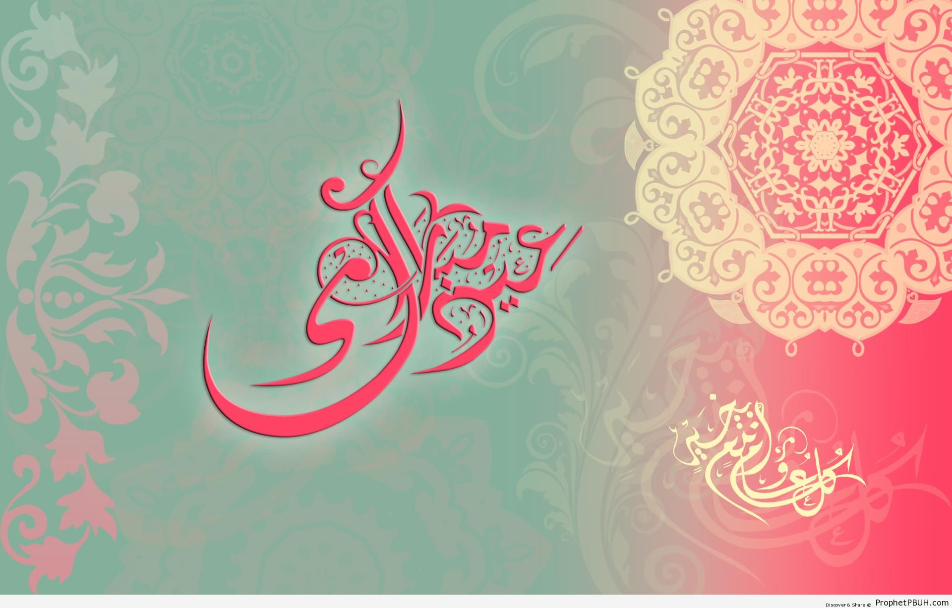 Eid greeting card with calligraphy and zakhrafah arabesque eid eid greeting card with calligraphy and zakhrafah arabesque eid mubarak greeting cards m4hsunfo