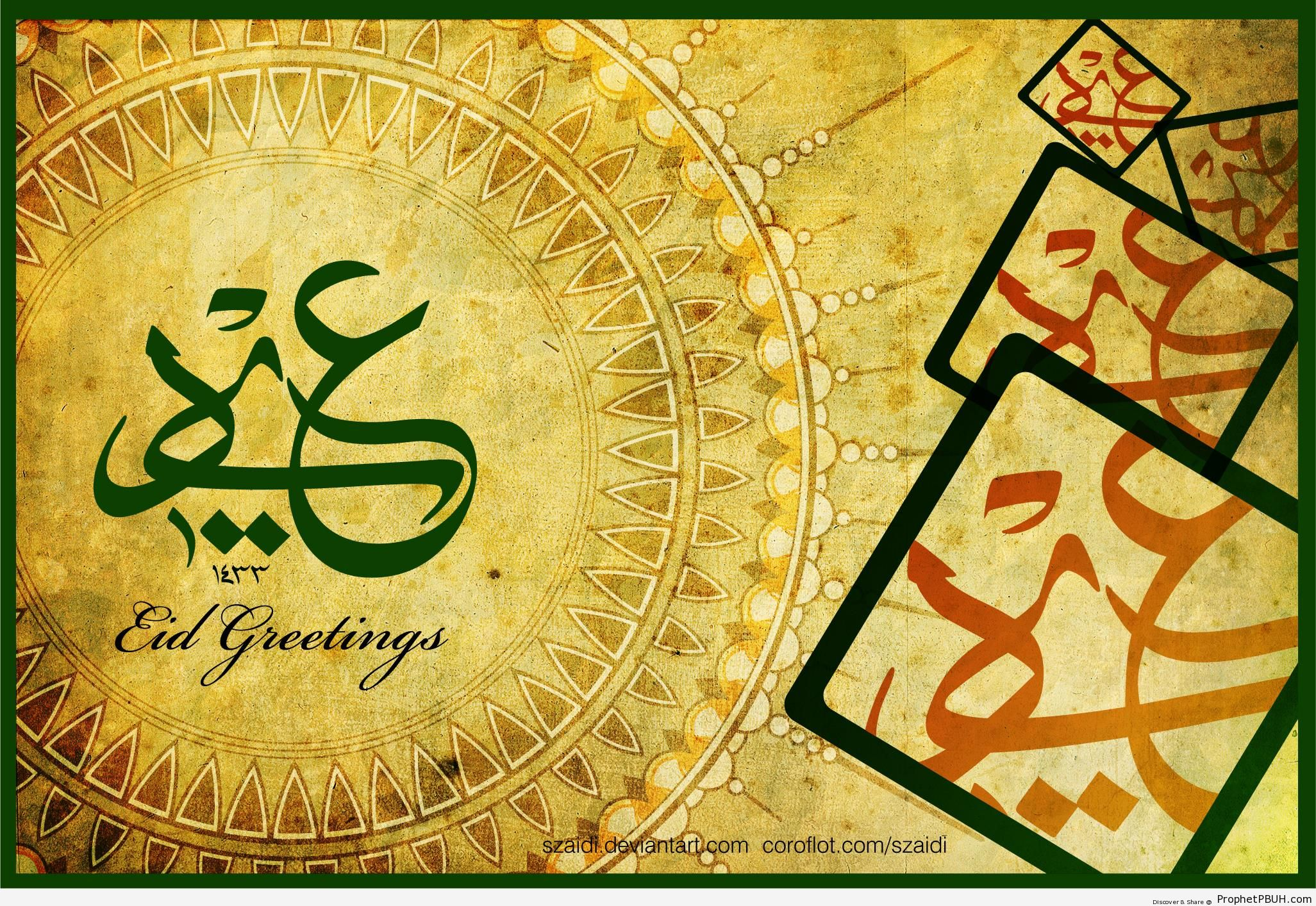 Eid Greeting for 1433 - Eid Mubarak Greeting Cards, Graphics, and Wallpapers