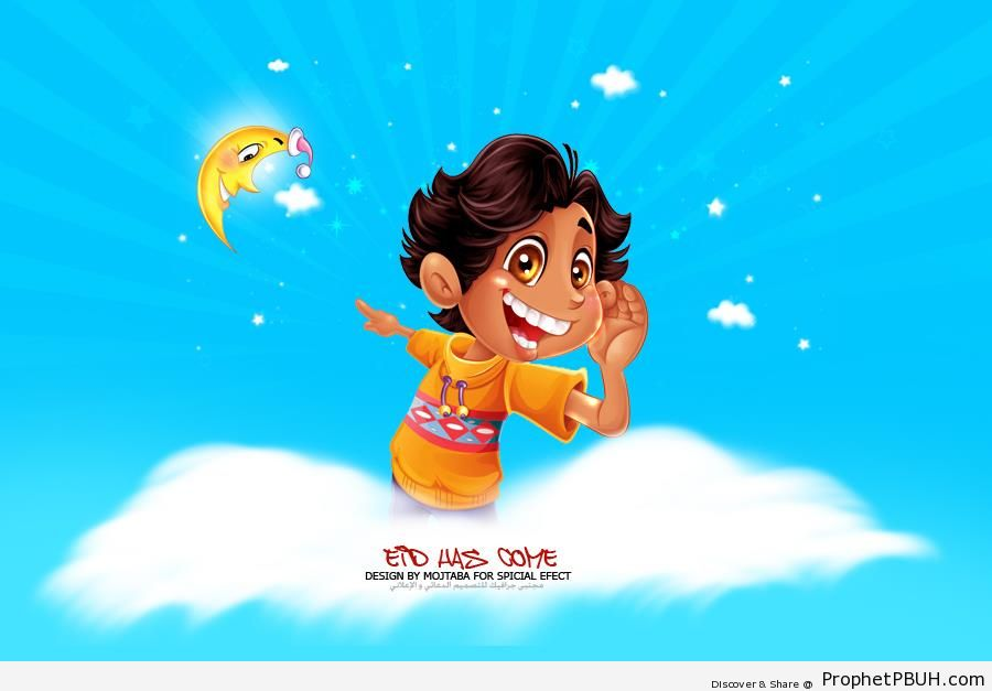 Eid Has Come (Muslim Boy Illustration) - Drawings of Children