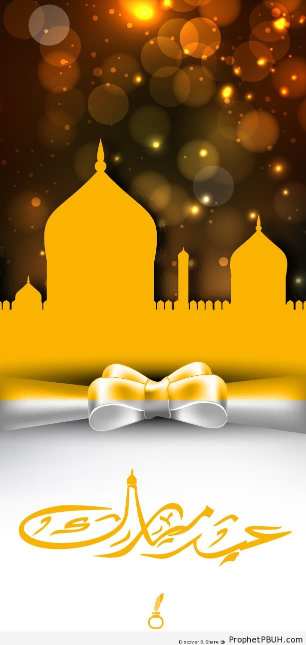 Eid Mubarak - Eid Mubarak Greeting Cards, Graphics, and Wallpapers -003