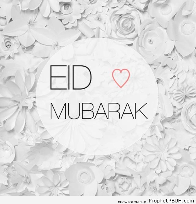 Eid Mubarak (English Typography) - Eid Mubarak Greeting Cards, Graphics, and Wallpapers