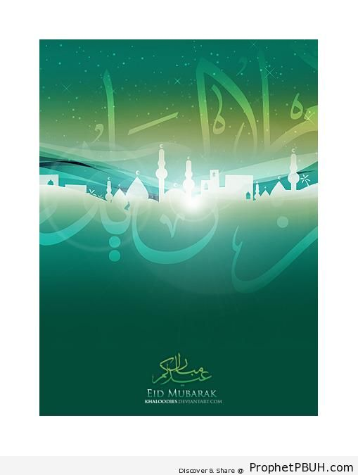 Eid Mubarak Greeting Calligraphy on Illustration of Mosques and Minarets - Drawings of Minarets