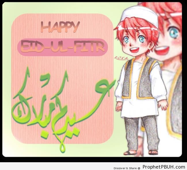 Eid Mubarak Greeting With Drawing of Muslim Little Boy - Drawings of Children