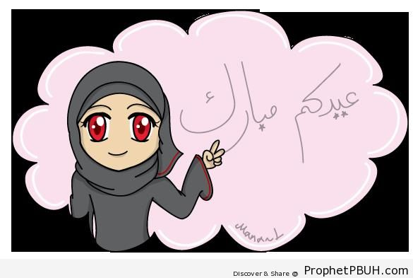 Eid Mubarak Greeting With Smiling Chibi Hijabi in Black Hijab and Abaya - Chibi Drawings (Cute Muslim Characters)