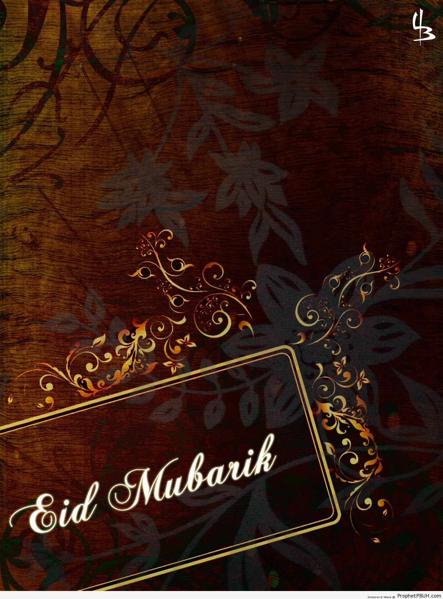 Eid Mubarak Greeting in Gold Frame with Simple Pretty Designs on Brown Backround - Eid Mubarak Greeting Cards, Graphics, and Wallpapers -