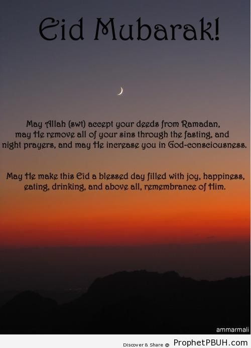Eid Mubarak Wishes and Dua on Evening Twilight Background - Dua