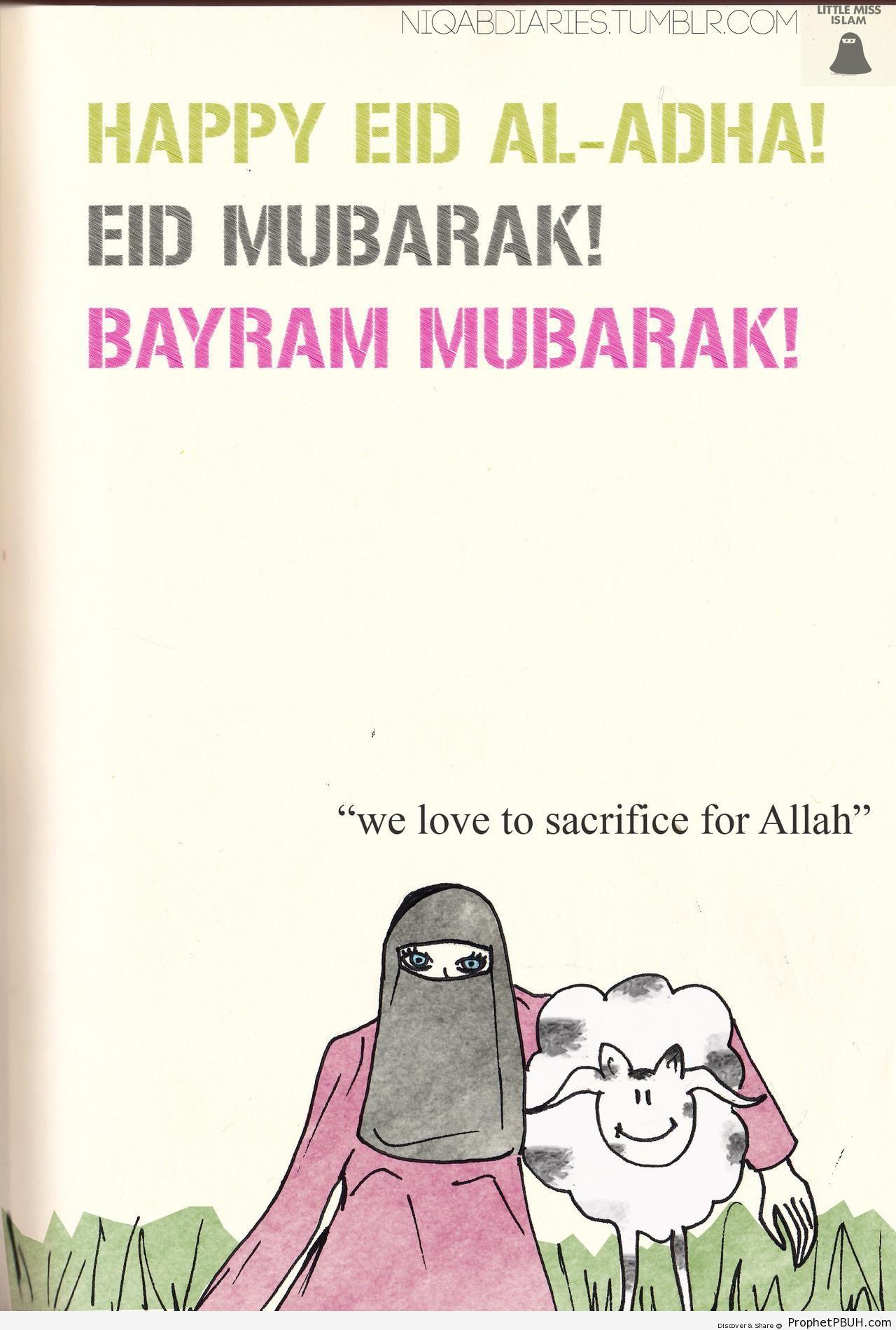Eid al-Adha Greeting With Niqabi Woman Drawing - Drawings