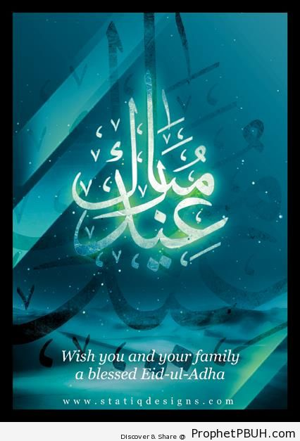 Eid al-Adha Greeting on Blue - Eid al-Adha Greetings and Wishes