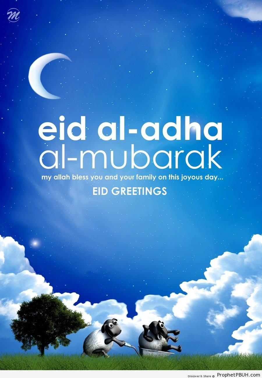 Eid al adha wishes eid al adha greetings and wishes prophet pbuh eid al adha wishes eid al adha greetings and wishes m4hsunfo
