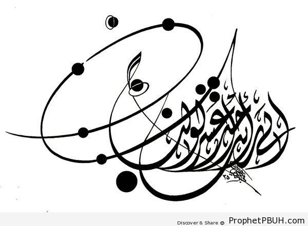 Eleven Planets (Surat Yusuf - Quran 12-4 Calligraphy) - Calligraphy by Ibrahim Abu Touq