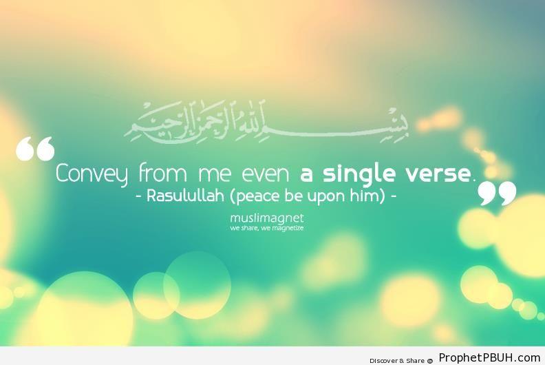 Even a Single Verse - Hadith