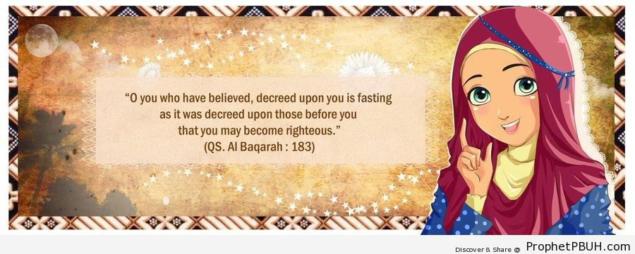 Fasting Verse With Muslimah Drawing - Drawings
