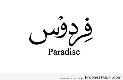 how to say peace in arabic