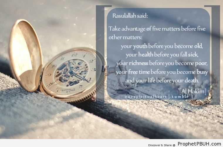 Five Matters - Hadith -Picture