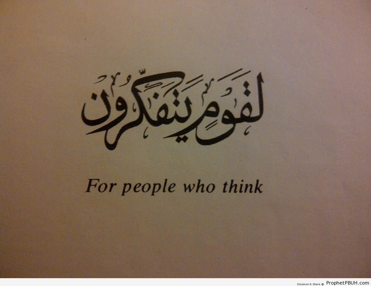 For People Who Think (Quran Calligraphy) - Islamic Calligraphy and Typography