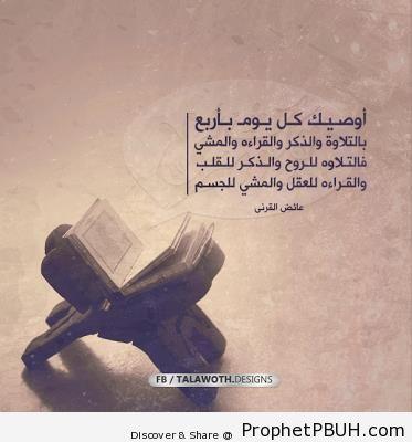 Four Things (Aaidh al-Qarni Quote) - Aaidh ibn Abdullah al-Qarni Quotes