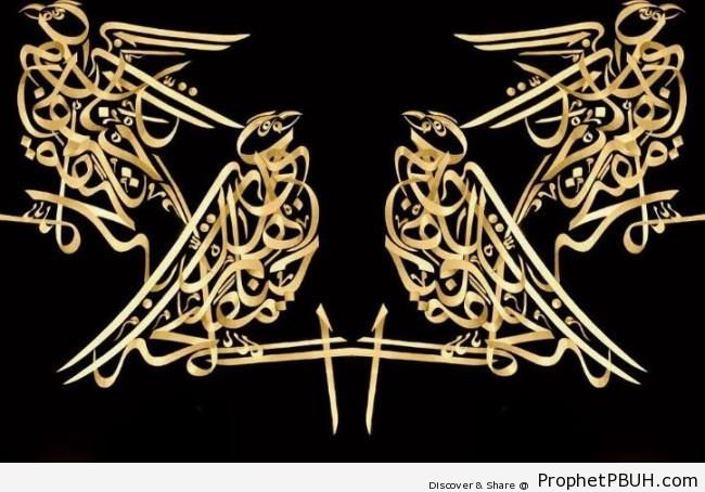Gardens of Eden (Bird-Shaped Quran Calligraphy) - Animal-Shaped Islamic Calligraphy