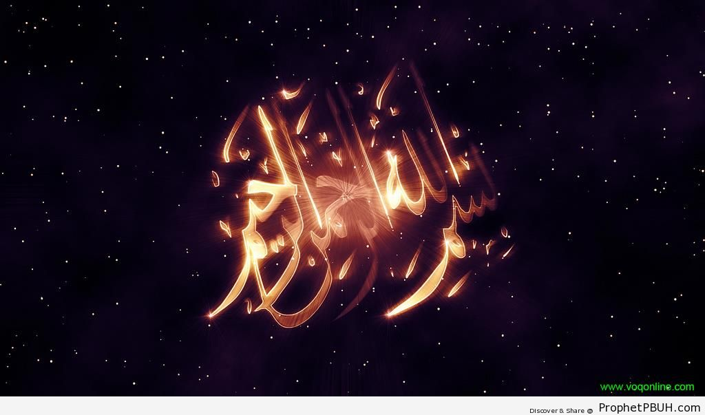 Glowing Bismillah Calligraphy With Perspective on Space Background - Bismillah Calligraphy and Typography