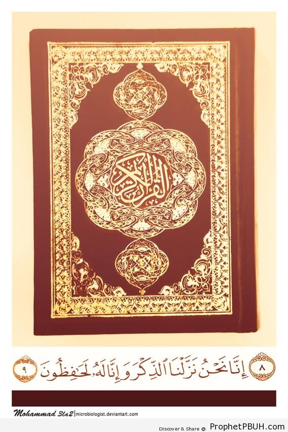 Glowing Book of Quran With 15-9 Underneath - Islamic Quotes