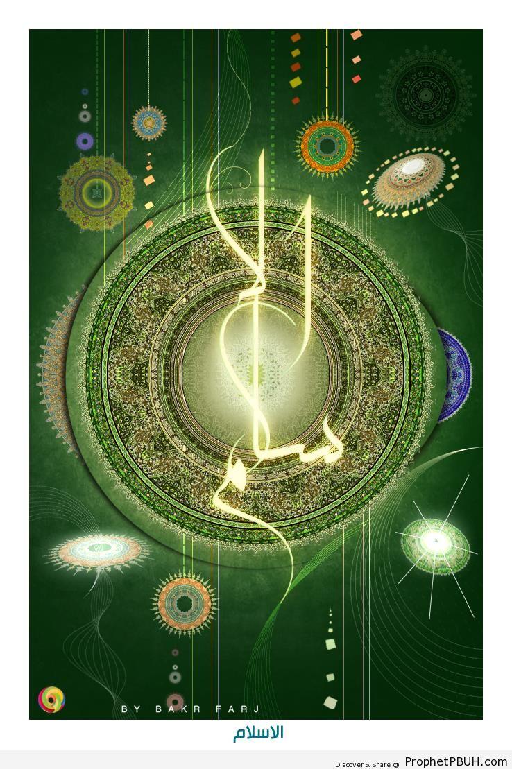 Glowing Calligraphy of the Word -Islam- - Calligraphy of the Word -Islam-