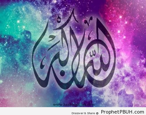 God is the Greatest- Calligraphy on Space Photo - Allahu Akbar Calligraphy and Typography