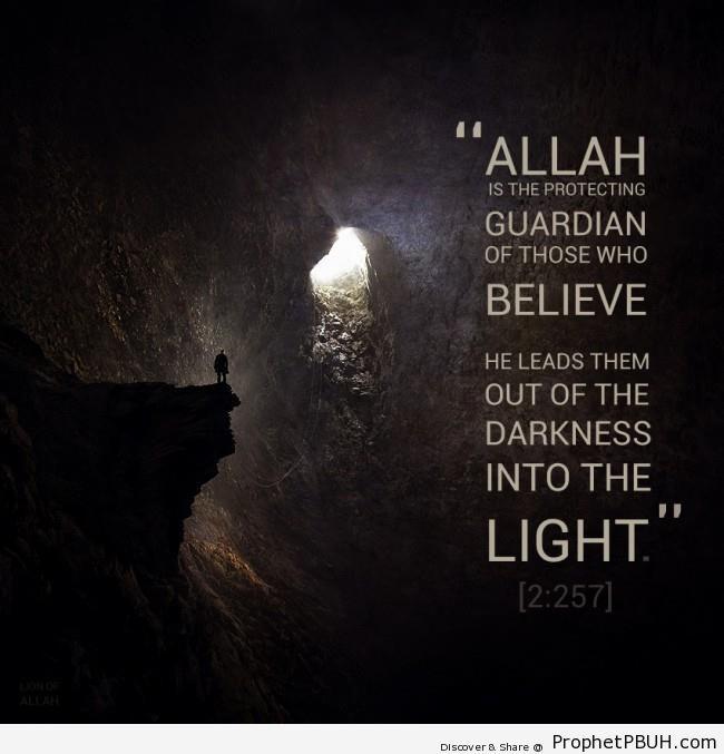 Guardian (Quran 2-157; Surat al-Baqarah) - Quran 2-157