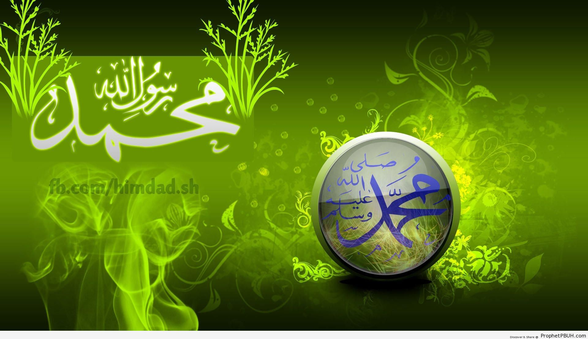 HD Wallpaper (1920 x 1080) with Prophet Muhammad-s Name ï·º - Islamic Calligraphy and Typography