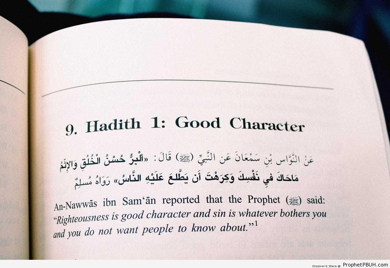 Hadith on Good Character - Hadith -Picture