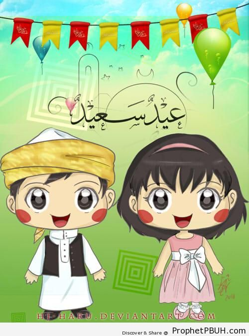 Happy Eid Calligraphy & Cute Muslim Kids - Chibi Boy Drawings