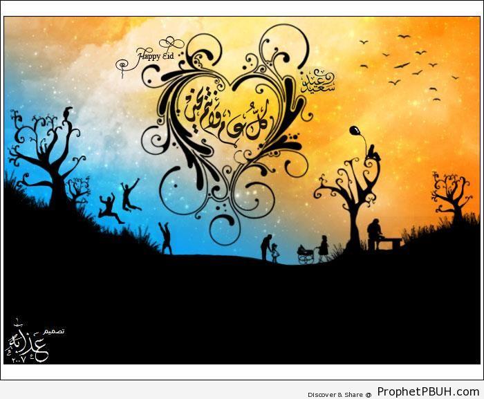 Happy Eid Greeting on Evening Illustration - Drawings of Birds