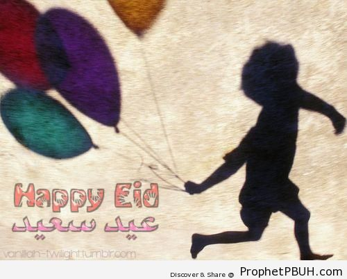 Happy Eid (Photo of Child Running with Balloons) - Eid Mubarak Greeting Cards, Graphics, and Wallpapers