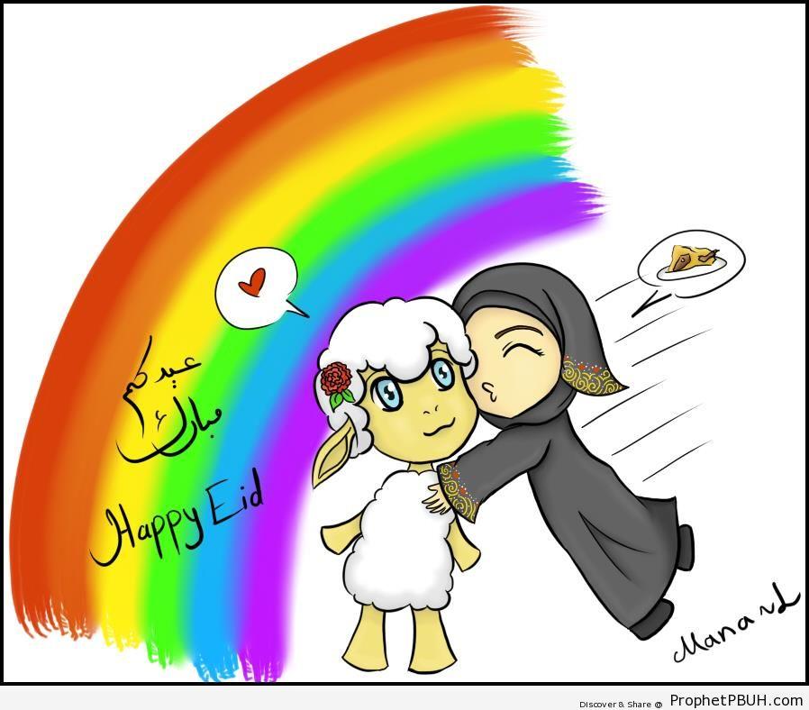 Happy Eid al-Adha With Hijabi Muslimah and Lamb - Drawings