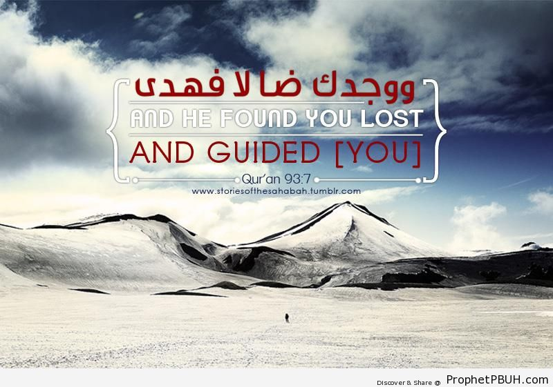 He Found You Lost And Guided You - Quran 93-7