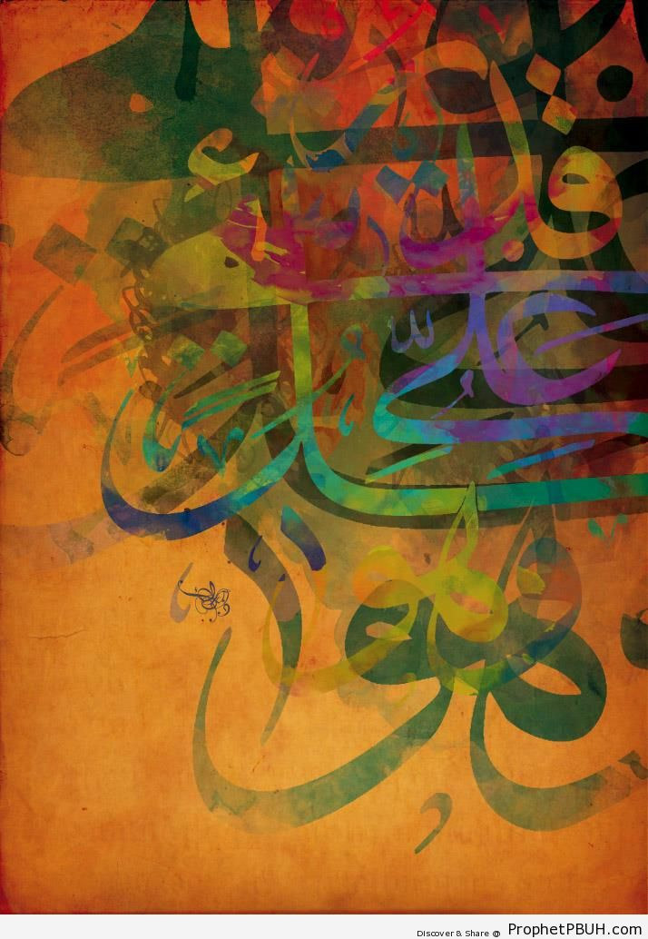 He is Able to Do All Things (Surat al-Mulk; Quran 67-1) Calligraphy - Islamic Calligraphy and Typography