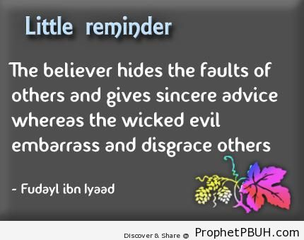 Hidings the Faults of Others (Al-Fudayl ibn Iyad Quote) - Al-Fudayl ibn Iyad (Al-Fozail ibn Iyaz) Quotes
