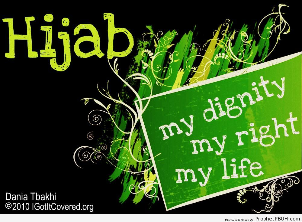 Hijab- My dignity, my right, my life - Artist- Dania Tbakhi
