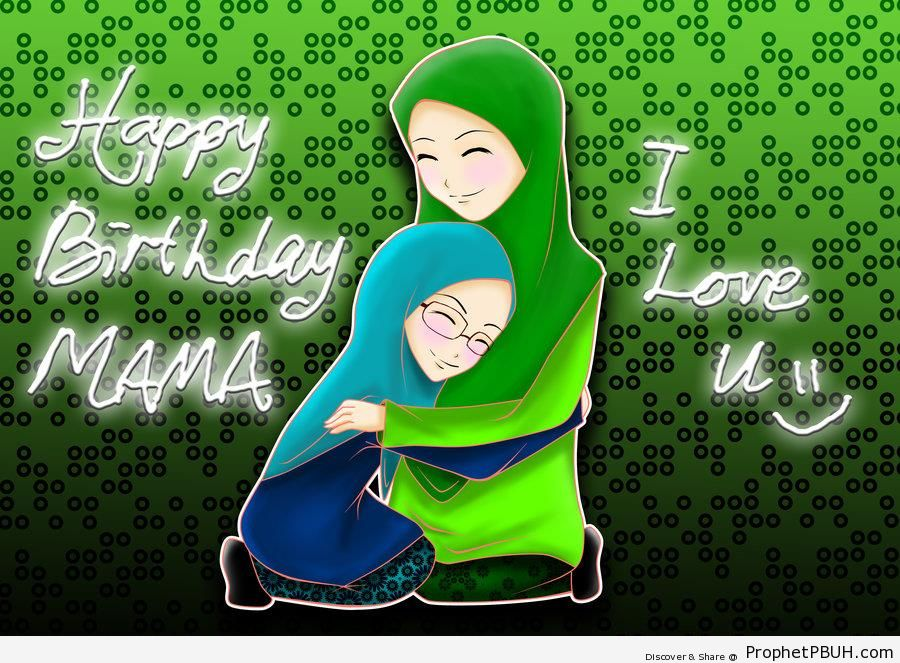 Hugging Mother and Daughter (Happy Birthday Card) - Drawings